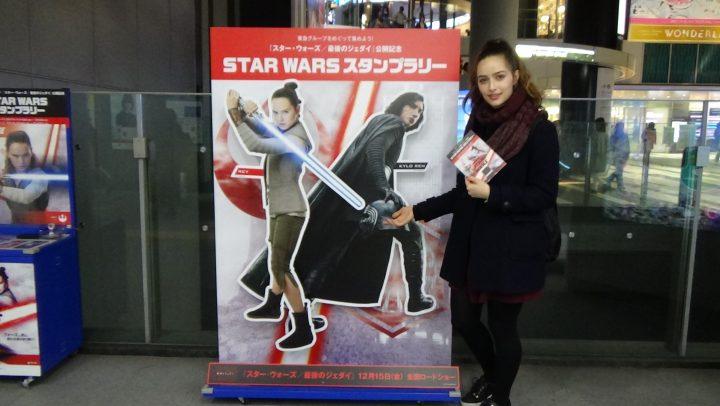 Japan Stamp Rally