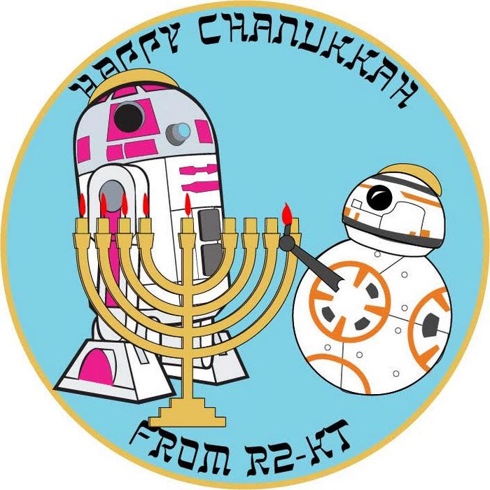 R2-KT Hanukkah patch